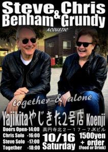 2021-oct-Yajikta-CG-and-SB